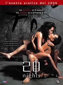 film di sessualità erotici francesi