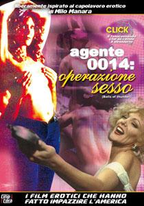 film erotico francese vide erotici